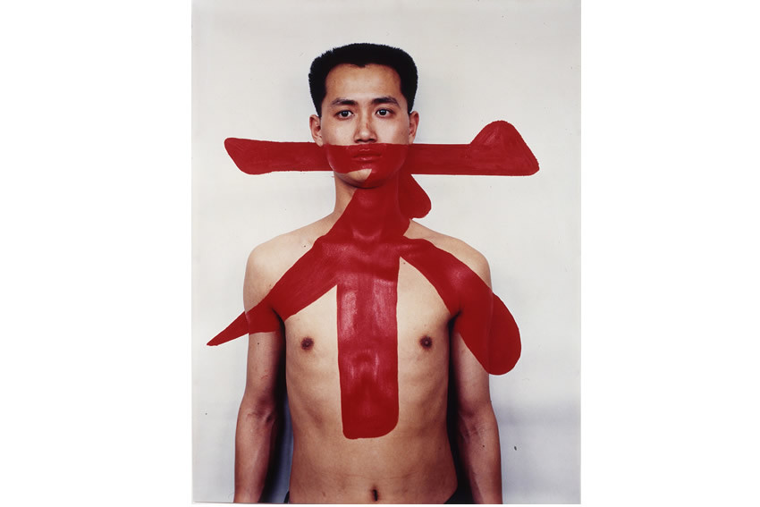 QIU Zhijie « Tattoo II », 1994 Tirage argentique couleur. Edition 3/10